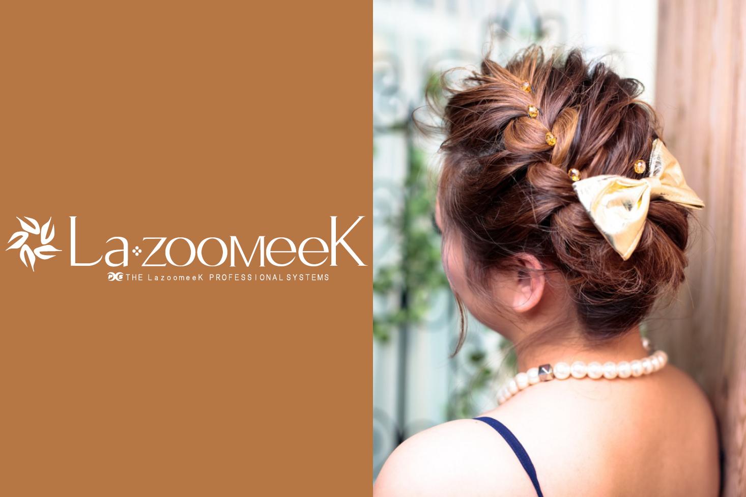 結婚式や二次会パーティに♥可愛い編み込みアレンジスタイル