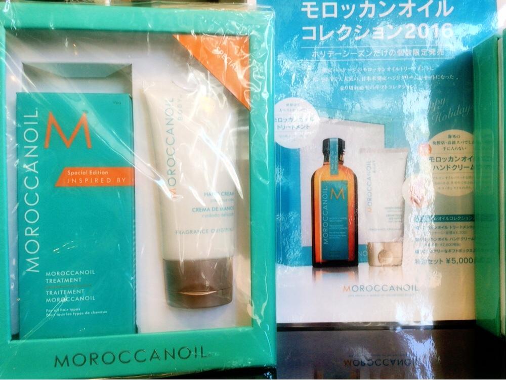 モロッカンオイル冬のキャンペーン!ハンドクリーム付き♥