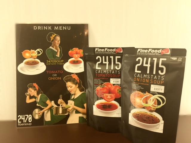 美味しくて美容と健康的な2415スープ!大人気です