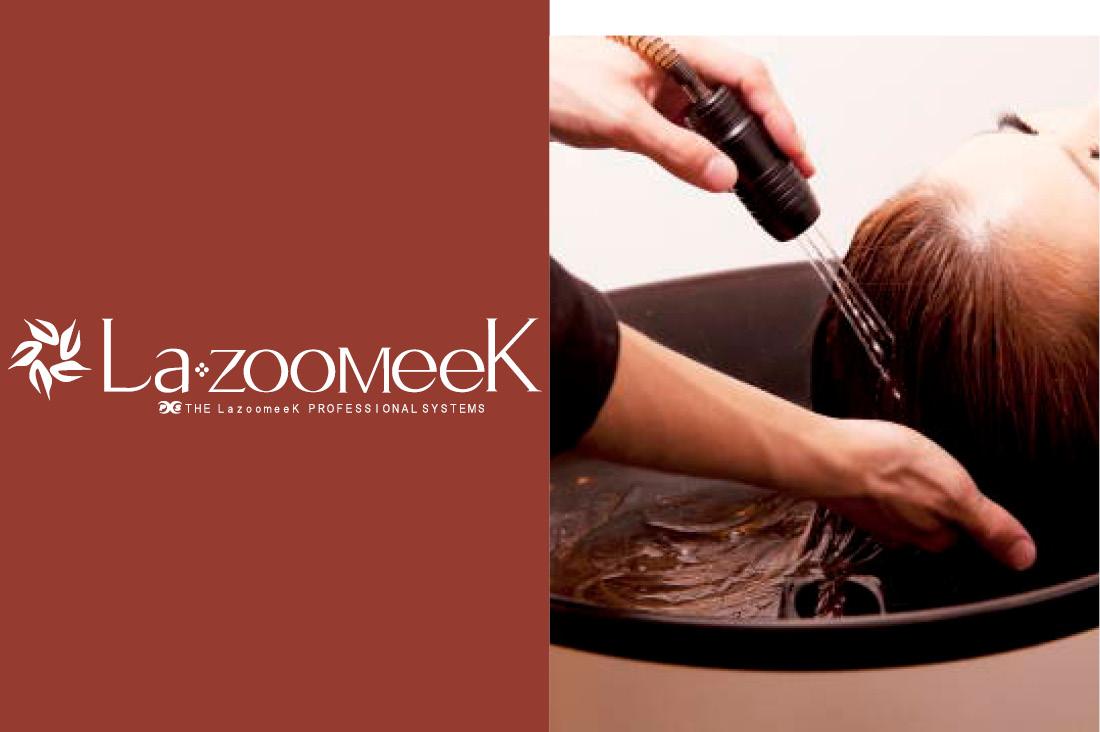綺麗な髪の秘訣とは・・・意外なとこにあり!